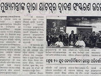 show khariar in odisha map
